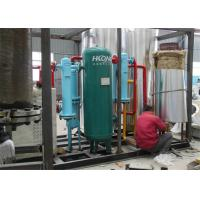 Quality Skid Mounted Cryogenic Air Separation Unit , High Purity Liquid Oxygen Plant for sale