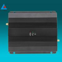 Indooor dcs booster 1800mhz signal amplifier mini dcs repeater for sale