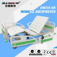 Quality Maidesite Hospital furniture ICU electric hospital bed for sale for sale