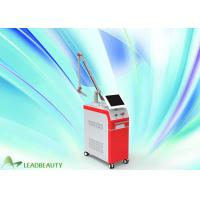 Quality FDA approved  Q-switch Nd Yag laser for tattoo removal / skin whitening for salon use for sale