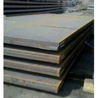China Shipbuilding and Oil Platform Steel Plate on sale