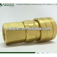 Quality High Pressure Flexible Air Hose Quick Coupler for sale