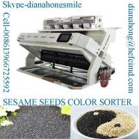 Quality Hot selling gourd seed CCD color sorter ISO, CE certificated for sale