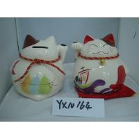 Buy cheap Cat Shaped Household Ceramics , Japanese Cat Piggy Bank Money Box 15 X 15 X 20 Cm from wholesalers