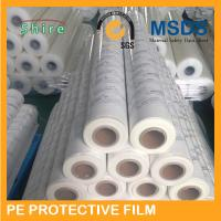 Quality Milky White Color PE Protective Film For Stainless Steel 3 Color Logo Printable for sale