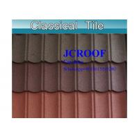 Quality Antique Classical Zinc-Aluminum roofing sheet step tile roof for house for sale