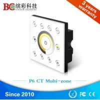 China Color temperature touch panel led controller, wall mount dmx 8 channels LED lamp dimmer on sale