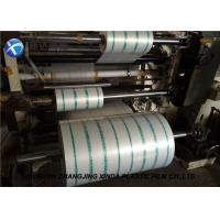 Quality Customized Logo Printing PE Packaging Film Food Grade Packaging Sheet Film Rolls for sale