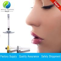 China lips enhancement ce injectable dermal filler for lip hyaluronic acid on sale