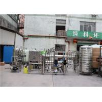 Quality Automatic Valve Salt Water To Drinking Water Purifier / Reverse Osmosis Machine for sale