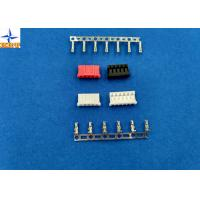 Buy cheap wire-to-board connector without lock for JST PH crimp connector 2.0mm pitch wire housing from wholesalers