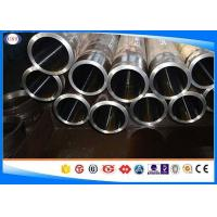 Quality S355 Hydraulic Cylinder Steel Tube 30-450 mm OD 2 - 40 mm WT E255 Carbon Steel for sale
