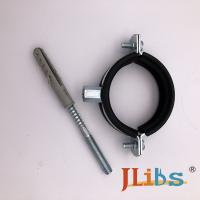 Quality Carbon Steel / ALU Pipe Clamp Fittings , Thickness 1.5mm / 2.00mm for sale