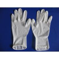 Quality 100% latex; Powder free and non-sterile Disposable Latex Glove for sale