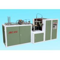 China Electricity Heater Customized Automatic Paper Cup Machine / Paper Cup Forming Machine on sale