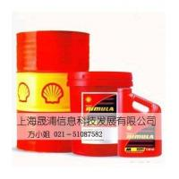 China Lubricating Oil on sale