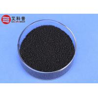 Buy cheap Dry Blends of Liquid Silanes with Carbon Black For Easier Handling from wholesalers