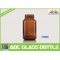 Quality Free Sample 250ML Custom Small Tablet Amber Glass  Bottle for sale