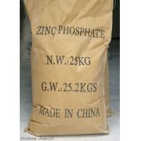 Quality O - Level Zinc Phosphate Corrosion Inhibitor For Auto Anti Rust Coating for sale