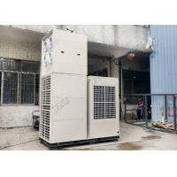 China Plug - And - Play Industrial Tent Air Conditioner For Big Event Marquee Halls for sale