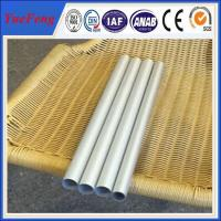 Quality Diameter 20mm round tube anodizing matt silver, aluminium pipes tubes for chairs' legs for sale