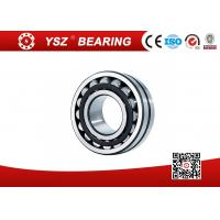 China ABEC-1, ABEC-3, ABEC-5 High Precision Brass 231 / 600CA / W33 Spherical Roller Bearing on sale