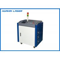 Quality Precise Laser Rust Removal Equipment No consumables Long Service Life Time for sale