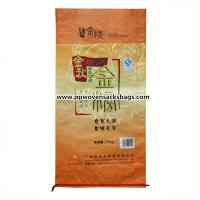 Quality Golden Bopp Film Laminated Rice Packaging Bags , Agricultural Packing Bags for sale