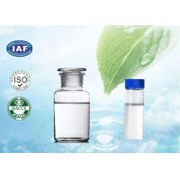 Quality NEP CAS 2687-91-4 1- Ethyl -2- Pyrrolidinone Clear Liquid , Lithium Ion Battery for sale