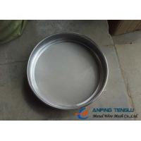 Quality AISI/SUS Standard Stainless Steel Sieve Wire Mesh With 100, 200, 300, 400, 500, 600 micron for sale