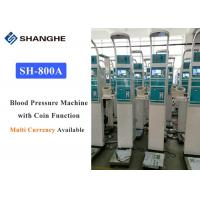 China Coin Operated Auto Blood Pressure Machine With LCD HD 10.1 Inch Display on sale