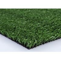 Buy Green Landscaping Pet Friendly Artificial Grass Lead Free PP Fibrillated Yarn 10mm at wholesale prices