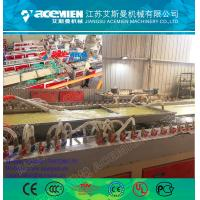 Quality WPC PVC plastic ceiling panel wall extruder machine/PVC plastic ceiling panel wall extruder for sale