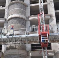 China Single Tower Mast Climbing Work Platform , Building Construction Self Climbing Platform on sale