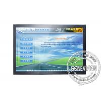 China Windows Touch Screen Digital Signage , 52 Touch LCD Monitor on sale
