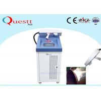 Rapid Hand Held Laser Rust Removal Machine , Oxide Coating Laser Optic Rust Removal