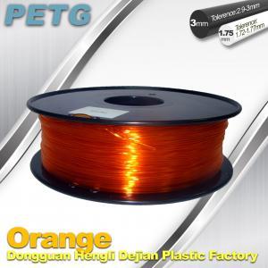 Quality RepRap , UP 3D Printer PETG 1.75 or 3mm filament Acid and Alkali Resistance for sale