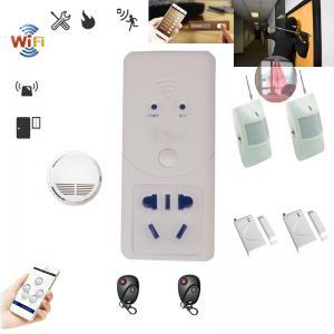 China 2016! Wireless 315/433mhz wifi light socket adapter on sale