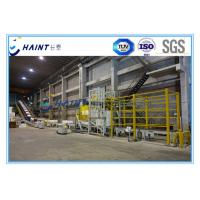 Quality Chaint Pulp Handling System for Stock Preparation Stainless Steel Material for sale