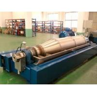 Quality Oilfield Drilling Centrifugal Oil Purifier Separator Decanter Centrifuges Horizontal Screw for sale