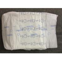 Buy cheap Cheap disposable printed diaper adult from wholesalers