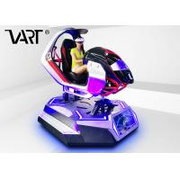 Buy cheap 4kw Arcade Game Machine Racing Virtual Reality Simulation Ride for Shopping Mall from wholesalers
