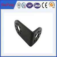 Quality 6061/6063 cnc machining parts aluminum products for sale