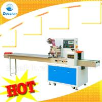 China China Strawberry Ice Pop Packing Machine Ice Pop Packaging Machinery on sale