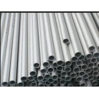 Quality Stainless Steel Seamless Pipe(Tubos de acero inoxidable sin costura)ASTM A312 TP304L, ASTM A312 TP316L for sale