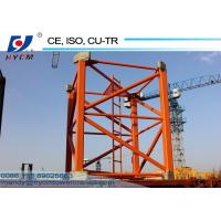 Many kinds of Spare Parts for Tower Crane mast section1.83*2.5m for Sale for sale