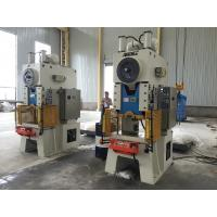 Quality Steel Welded Body Eccentric Press Machine With Auto Lubrication System 25 Tons for sale
