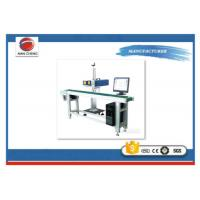 Quality Durable Large Character Inkjet Printer Strong Scalability , Continuous Inkjet Printer Low Maintenance for sale