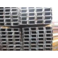 Buy cheap Channel Steel/ Channel Beam/ U Beam from wholesalers
