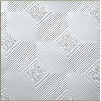 Quality PVC ceiling- Pvc Gypsum Ceiling Tile for sale
